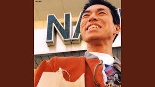 Provided to YouTube by Universal Music Group Rhapsody · Toshiro Yan...