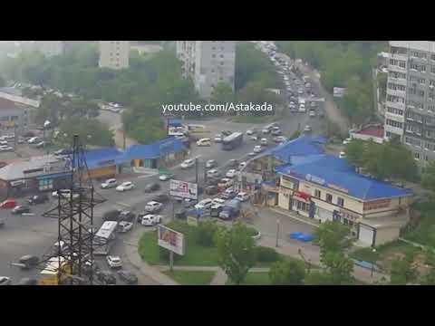 Astakada Владивосток ДТП Встречка 5 июня 2018 ул. Жигура Тобольская Котельникова