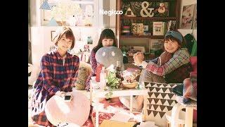 """新潟発Negicco""""を掲げるセカンドアルバム! Negicco「Rice&Snow」2015年..."""