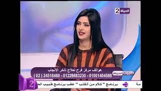 طبيب الحياة - فيديو يوضح كيف يتم الحمل وتحديد نوع الجنين - د. رواء مصطفى - أستاذ أمراض النساء