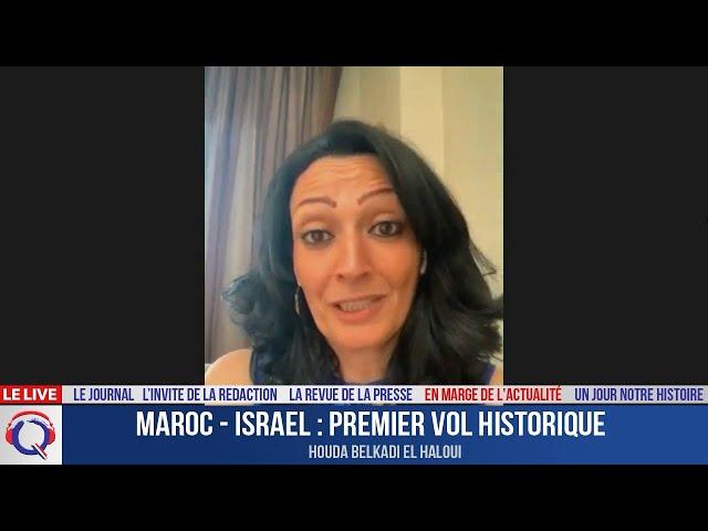 """""""Les juifs marocains sont ici chez eux"""" - En marge de l'actualité du 29 juillet"""