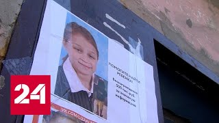 Исчезнувшие: 15-летнего парня нашли, а 9-летнюю девочку – нет. Дежурная часть - Россия 24