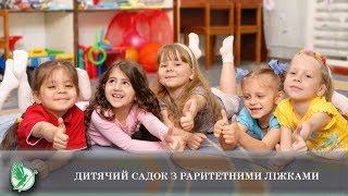 видео Купити візитку для дитячого садка. Візитки ДНЗ