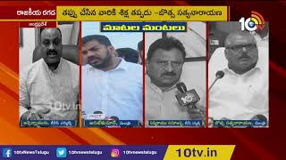 TDP Vs YSRCP Leaders War Of Words On AP ESI Scam  News