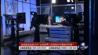 VOA卫视 2014年6月8日 第二小时节目