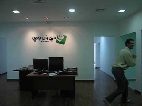 d1g.com Dance #1 - Nov.09 -  ديونجي  رقص وضحك مع دي ون جي