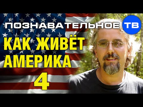Злая мать from YouTube · Duration:  5 minutes 57 seconds