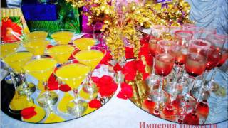 Свадьба челябинск империя торжеств коктейльный стол