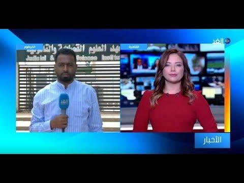 قناة الغد:البشير يمثل أمام المحكمة للمرة الخامسة في تهم فساد مالي.. التفاصيل مع مراسل الغد