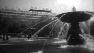 Иркутск (1980)