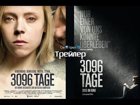 Видео Смотреть фильм девочки не сдаются 2017 онлайн