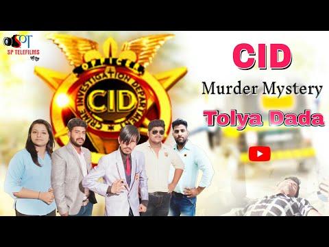 CID Spoof |Murder mystery | Tolya Dada ACP | Solapuri | Sptelefilms
