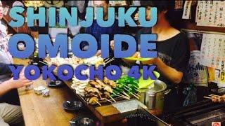 Shinjuku Omoide Yokocho 4K - Mangiatona!! Tutto il gusto degli yakitori, che bontà!