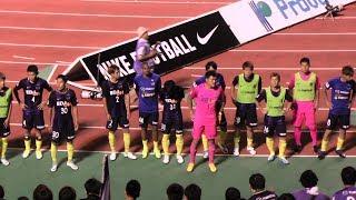 2017年06月25日(日) 明治安田生命J1リーグ 第16節 サンフレッチェ広...