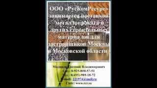 Купить песок карьерный(, 2013-11-19T08:03:41.000Z)