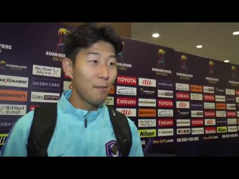 Post match interview son heung min youtube for Son heung min squadre attuali