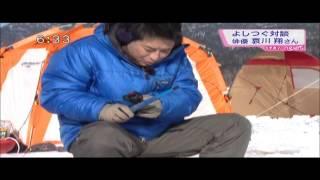 HTB いちおし 2012年2月放送