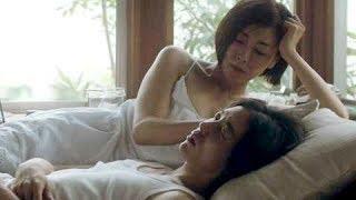 中山美穂5年ぶりの主演作、透き通るような美しさ/映画『蝶の眠り』予告編