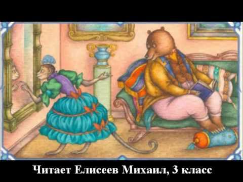 Изображение предпросмотра прочтения – МихаилЕлисеев читает произведение «Зеркало и обезьяна» И.А.Крылова