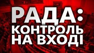 Дивіться онлайн політичне ток-шоу Право на владу