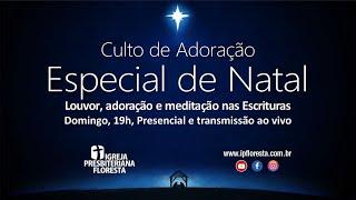 Especial de natal | Culto 20/12/2020