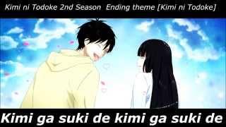 (Kimi ni Todoke) 2nd Season lyrics – [Ending theme]