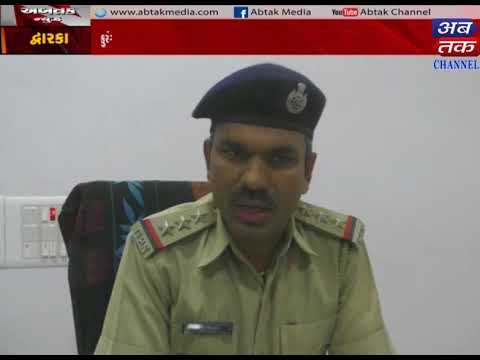 Dwarka : Police Complain Against Rape Case Near Kuranga