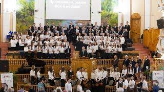 Конгрес ЄХБ Вінниччини присвячений 500-літтю Реформації