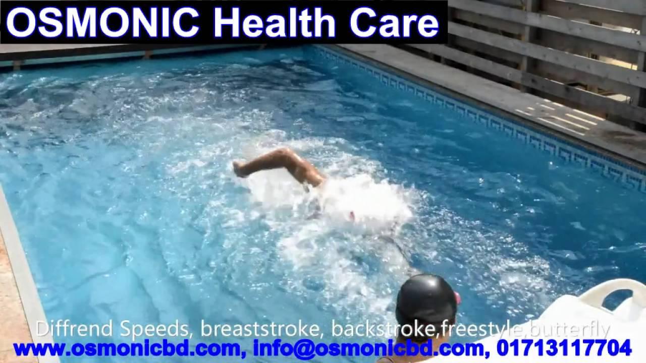 Swimming Pool Supplier Bangladesh Youtube