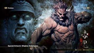 Sagat beats True Akuma (SFV Champion Edition)