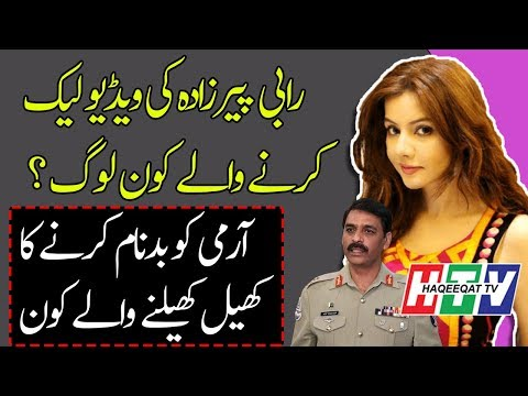 Why The People Behind the Video of Rabi Pirzada Putting Asif Ghafoor's Name