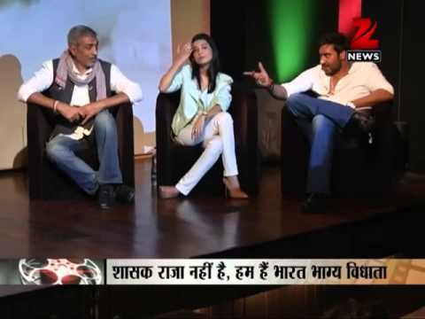 Zee News: Watch the