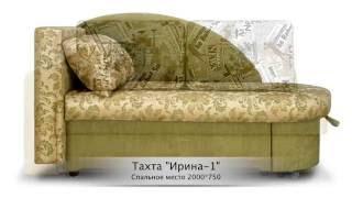 Обзор мебели для детей Тахта