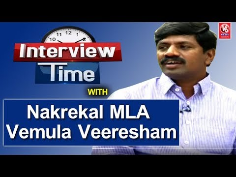 Interview Time With Nakrekal MLA Vemula Veeresham | V6 News