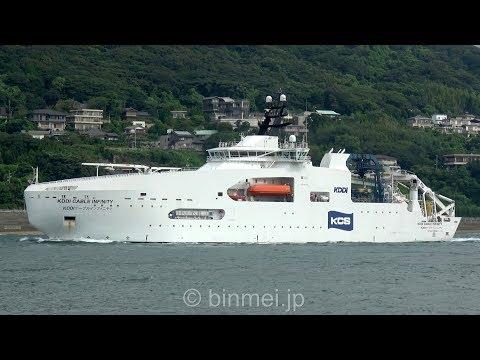 [4K] KDDIのケーブル敷設船 KDDIケーブルインフィニティ 関門西航 / KDDI CABLE INFINITY  - Kokusai Cable Ship, cable layer