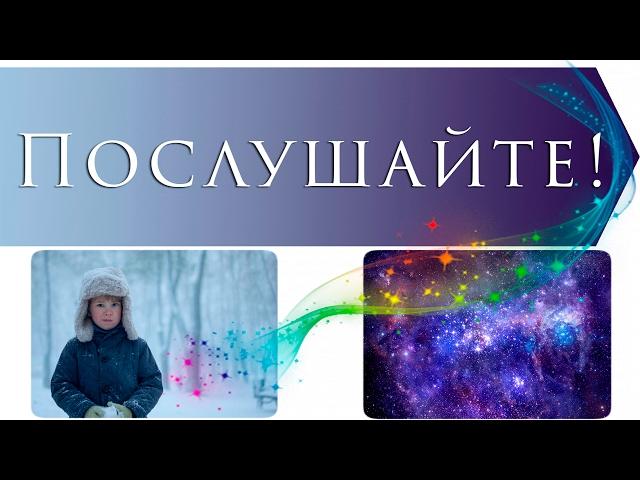 Изображение предпросмотра прочтения – ИльяПаламарчук читает произведение «Послушайте! (Послушайте! Ведь, если звезды зажигают…)» В.В.Маяковского