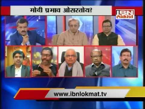 Bedhadak 23 Dec. 2014 on Jammu and Kashmir Election 2014