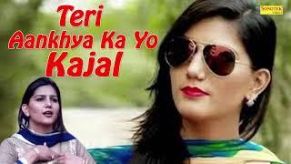 Teri Aankhya Ka kajal | Sapna Chaudhary | Latest Haryanvi Song | DC Madana | Haryanvi Song 2018