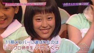 「ハロー!SATOYAMAライフ」2012年9月13日/20日放送より モーニング娘。 ...