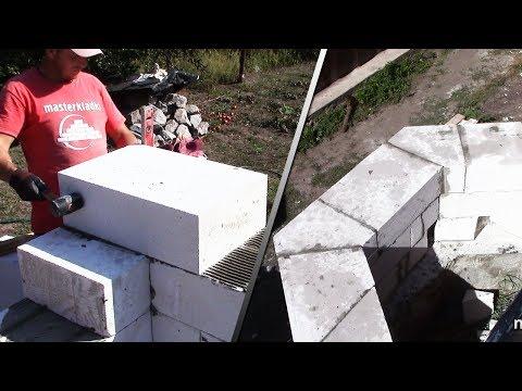 Подрезка Эркера из Газобетона | Подымаем Стены