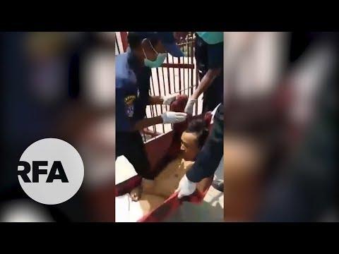 Four Inmates Killed in Myanmar Prison Protest | Radio Free Asia (RFA)