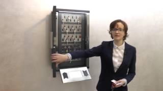 KeyGuard.ru Бизнес центр отчет