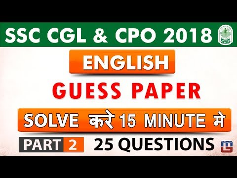 Guess Paper | Part 2 | SSC CGL 2018 | CPO 2018  | English | Live at 4 pm