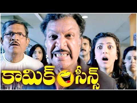 Telugu Comic Scenes - Back 2 Back Baadshah Comedy Scenes - Vol 7 thumbnail