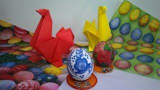 Пасхальный петух Оригами