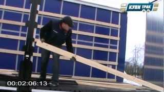 Разборка и сборка шторного прицепа(, 2013-01-18T14:24:24.000Z)