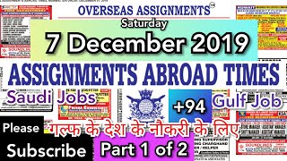 assignment Abroad times Job Paper for Gulf Country