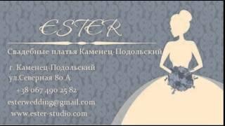 платья Естер Каменец-Подольский Brillion-Club 8456