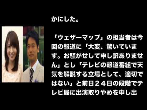 NHKアナウンサー岡村真美子W不倫報道