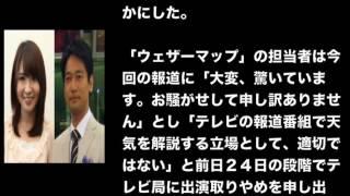 NHKアナウンサー岡村真美子W不倫報道 YouTubeで月額36万円の安定収入...